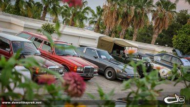 Photo of 4.Concours Classica Kuzey Kıbrıs Fotoğraf Albümü