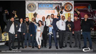 Photo of KKOK&KYOFF&KKORD 2018 Şampiyonlar Balosu Fotoğraf Albümü