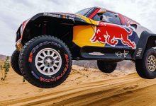 Photo of Dünyanın en zorlu yarışlarından biri olan Dakar Rallisi başladı