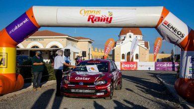 Photo of Kıbrıs Rallisi başladı